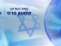 Szymon_Peres