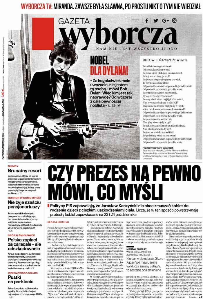 STAN GRY: PO 14% w sondażu IPSOS, Naczelny SE: Czeka nas spadek notowań PiS, ...